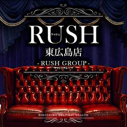 RUSH東広島店